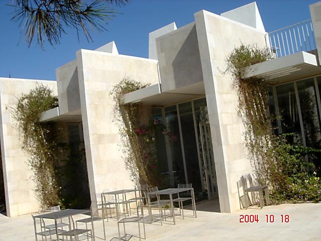 Internationa Center of Bethlehem